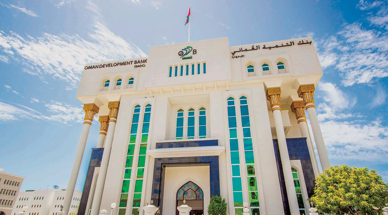 0---Oman-Development-Bank