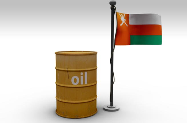 Oman Crude