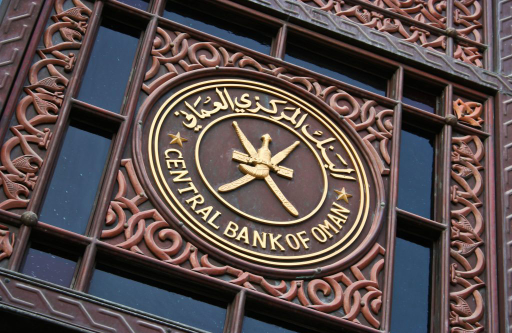 alamy-oman-central-bank-interest-rate-1024x683