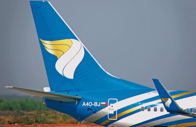 Oman-air