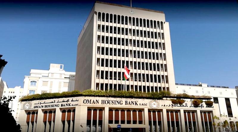 Oman-Housing-Bank