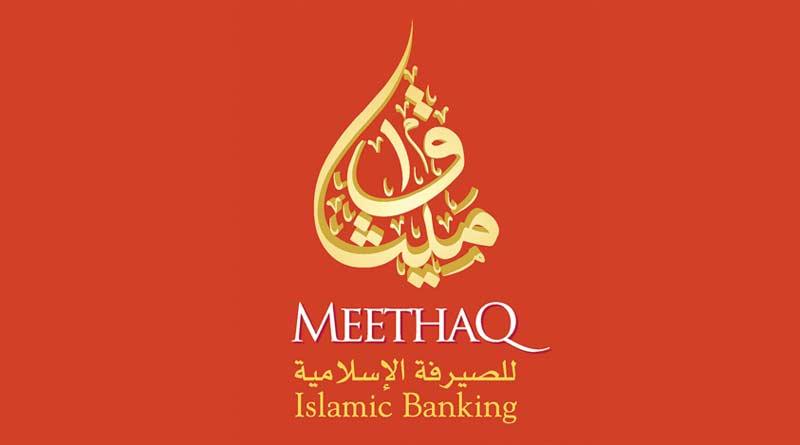 MEETHAQ