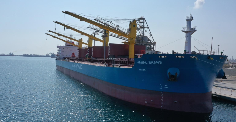 Oman Shipping - Jabal Shams