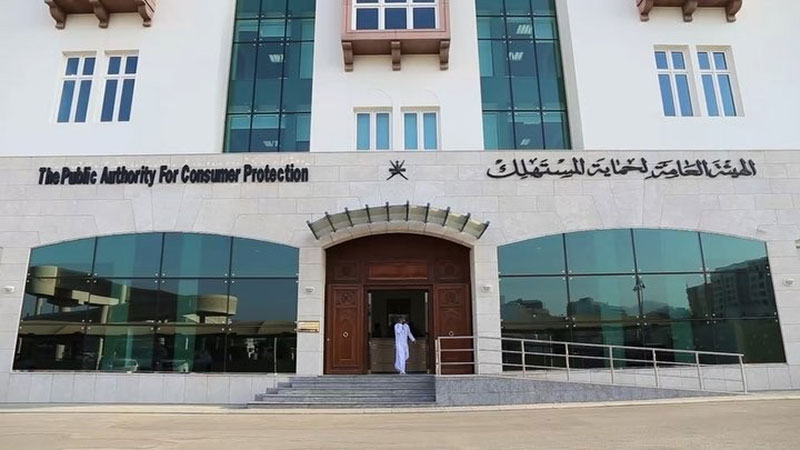 Public-Authority-for-Consumer-Protection-Oman